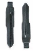 Лезвие для ключа Daihatsu / Chery