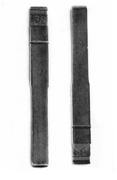 Лезвие для ключа FORD HU101